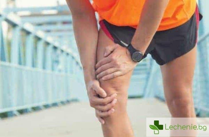 Болки в краката след тренировка - съвети за начинаещи