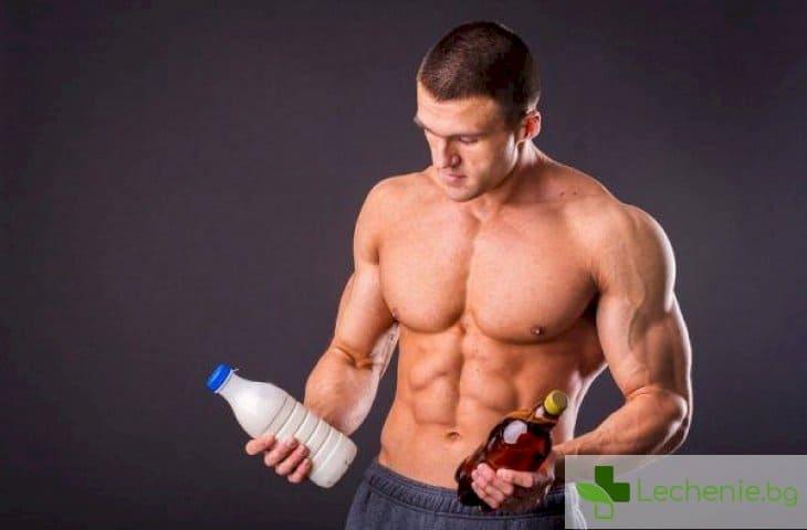Фитнес и алкохол - как напитките с висок градус унищожават резултатите от тренировките