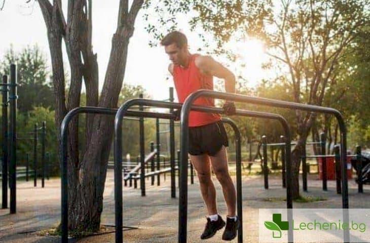 Калистеника - какво е важно да знаем за тези упражнения