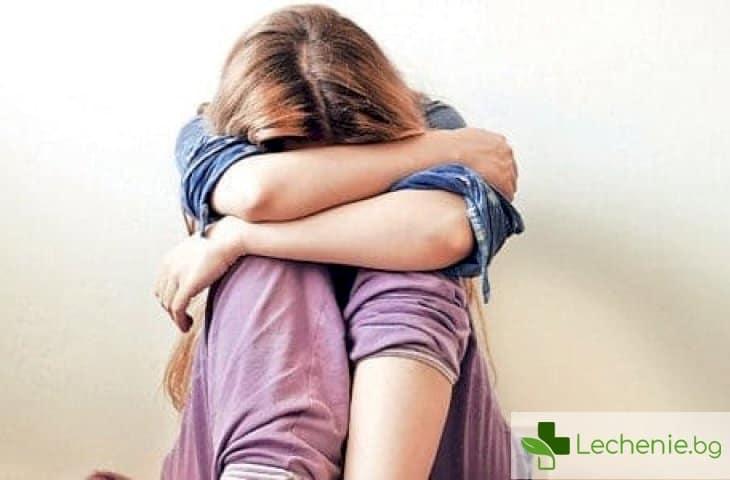 Тревожно разстройство и панически атаки