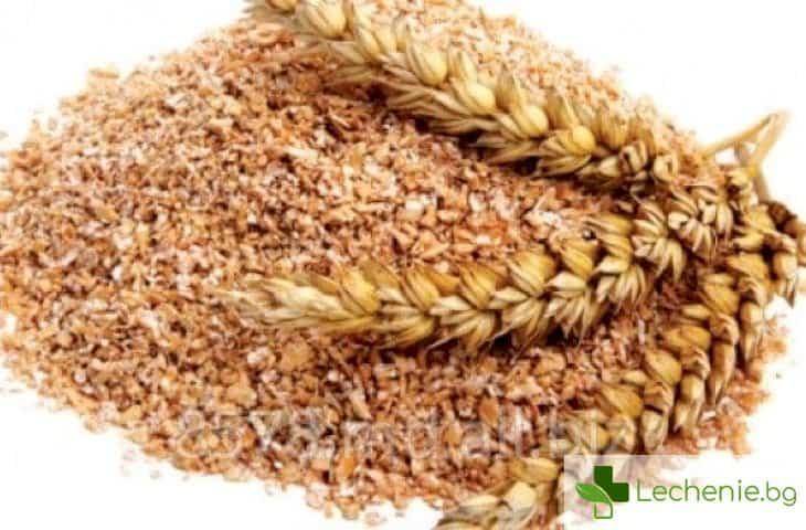 Отслабване с пшенични трици