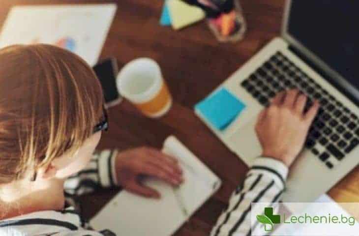 Култ към работата - как да оцелеете, ако сте трудохолик