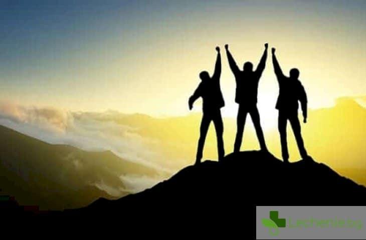 Как да променим живота си в положителна посока без радикални промени