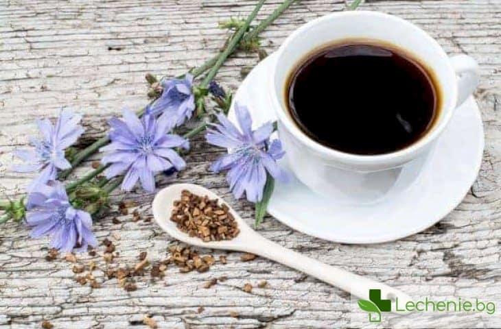 Топ 5 причини защо цикорията е по-полезна от кафето