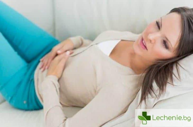 Слушайте своето тяло - психосоматика срещу цистит