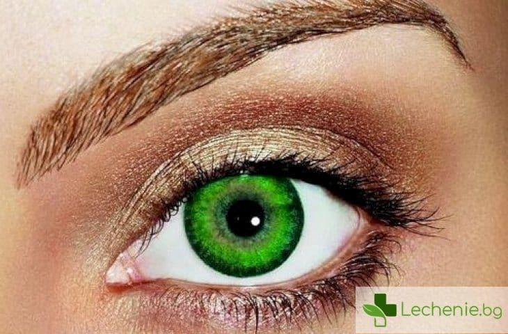 Цветни лещи - защо излагат на сериозен риск зрението ви