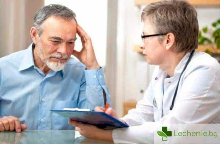5 незабележими признака на мозъчен тумор