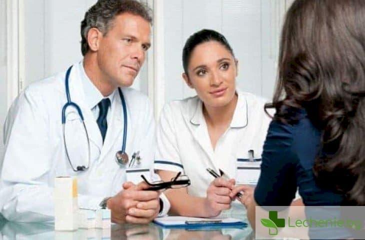 Медицински туризъм - за лечението в чужбина