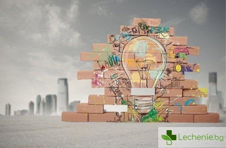 Психология на творчеството - къде да търсим вдъхновение