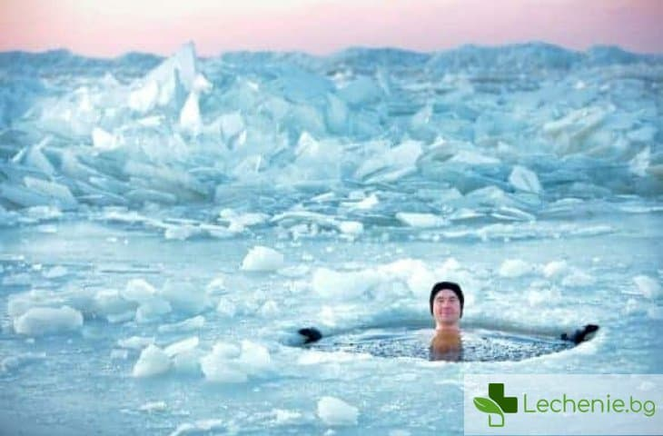 Какво се случва в организма при потапяне в ледена вода