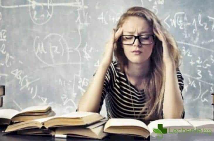 5 навика, които ще ви научат да мислите като учен