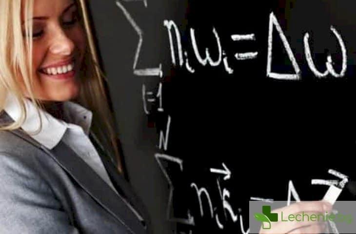 Почти незабележимо - 5 брутални учителски грешки
