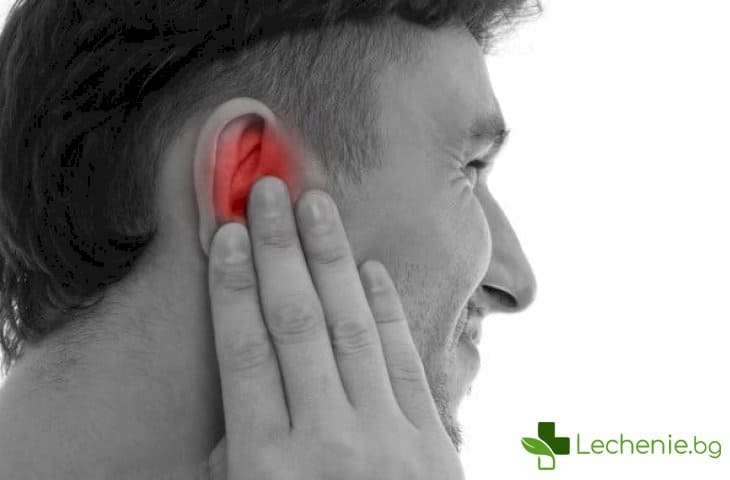 Пъпка в ухото - причини и лечение