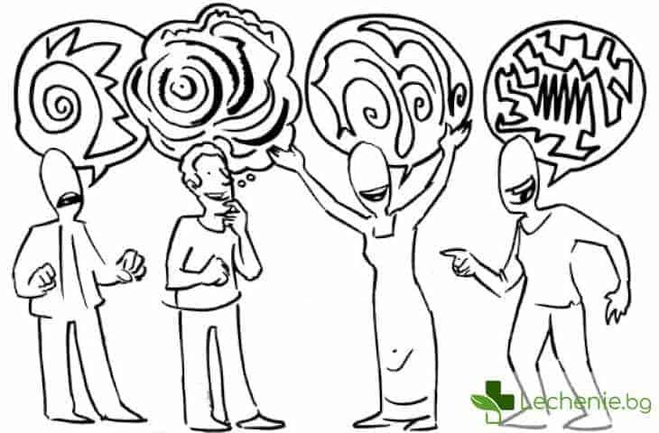 Как да съхраните ума ясен, когато ви промиват мозъка