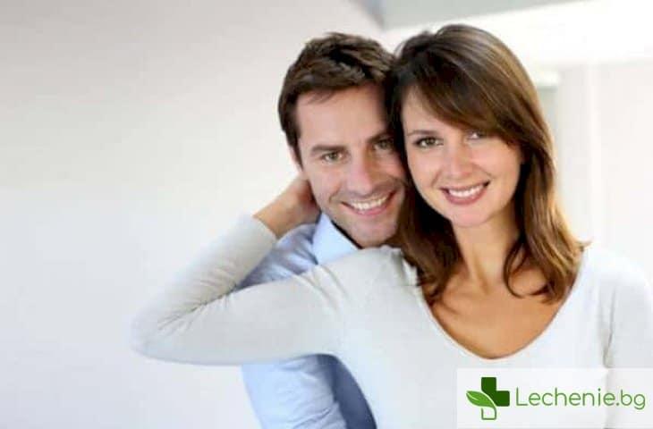 Правила на умната жена - 5 съвета, които ще ви помогнат да запазите брака си