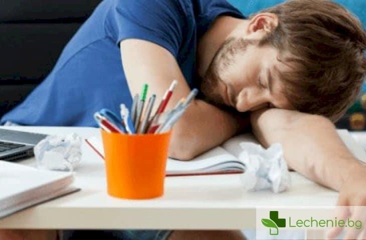 Как да се справите със следобедната умора и сънливост