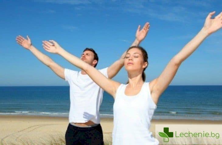 Физически натоварвания и упражнения за укрепване на белите дробове