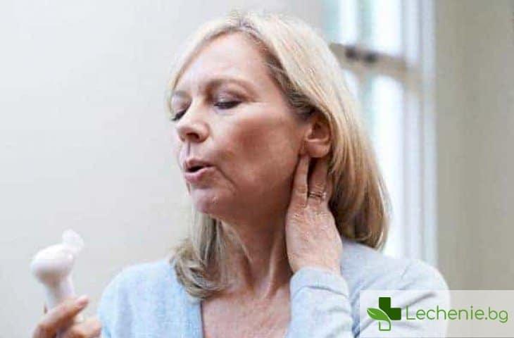 Урогенитални разстройства при климакс - причини и лечение