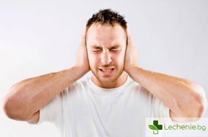 Как да се отървете от шума в ушите