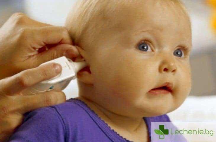 Какво е важно да направите, ако в ухото ви попадне вода