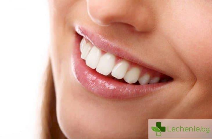 Холивудска усмивка - не само бели зъби