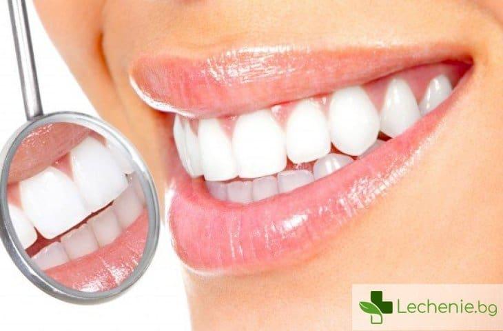 4 стоматологични проблема, които издават възрастта най-силно