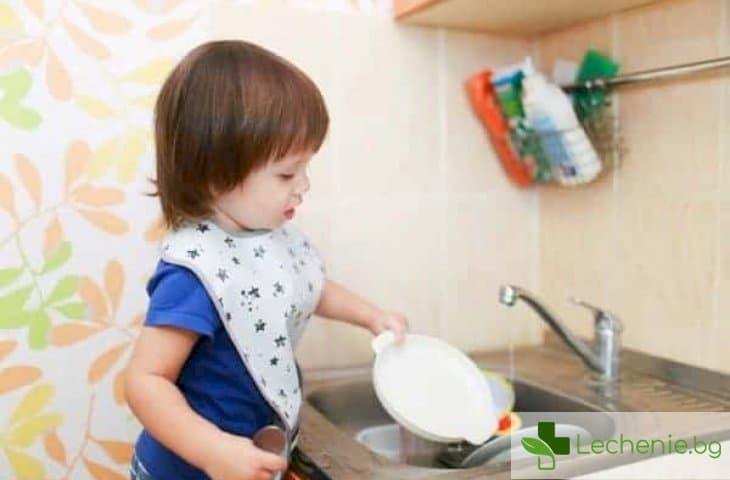 5 съвета как да осигурите бляскаво бъдеще на вашите деца