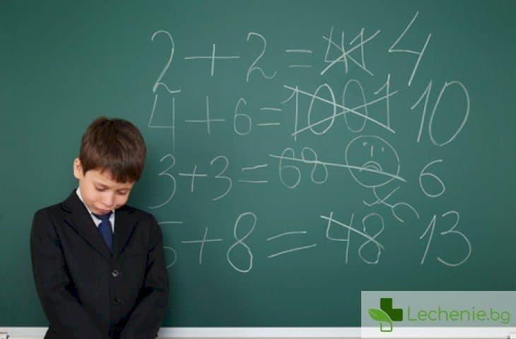 Двойкаджии срещу отличници - защо оценките в училище не влияят на успеха в живота