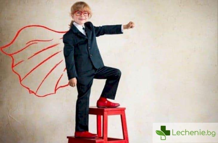 Как да научите детето си да бъде успешно