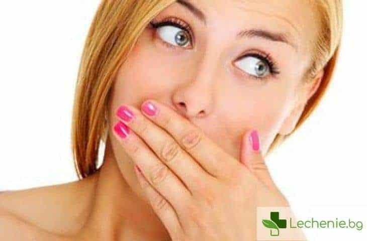 Топ 5 причини за поява на дъх на амоняк в устата