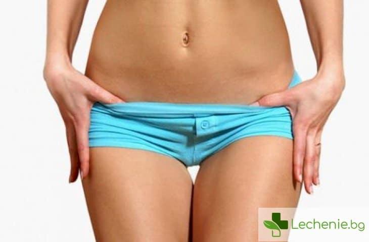 7 уникални неща, които може да прави вагината