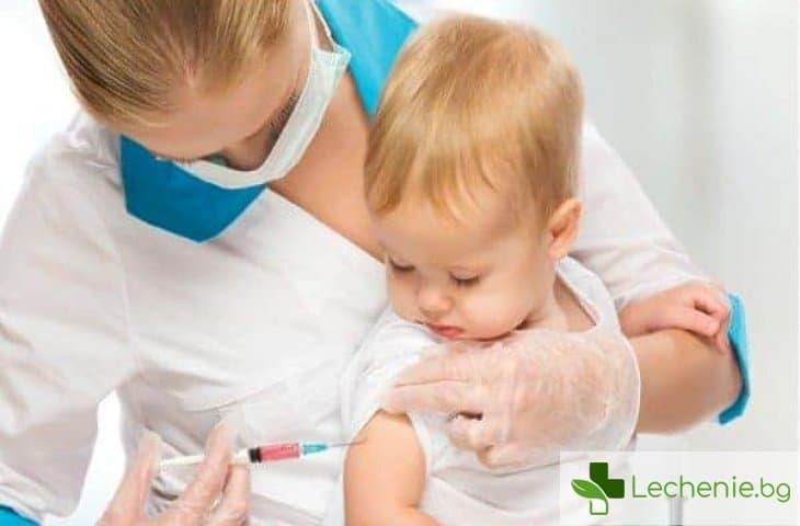 Как Москов сам предизвика паниката с дарената от Турция петвалентна ваксина