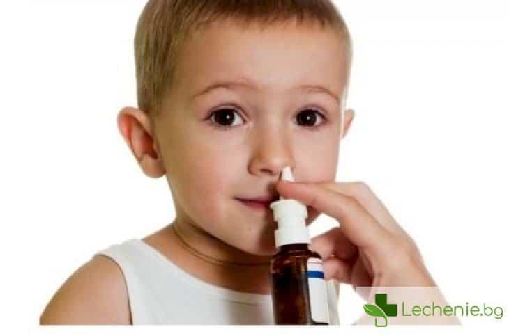 Спрей за нос пази от грип по-добре и от инжекция