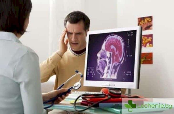 Вътречерепни хематоми - топ 7 причини и лечение