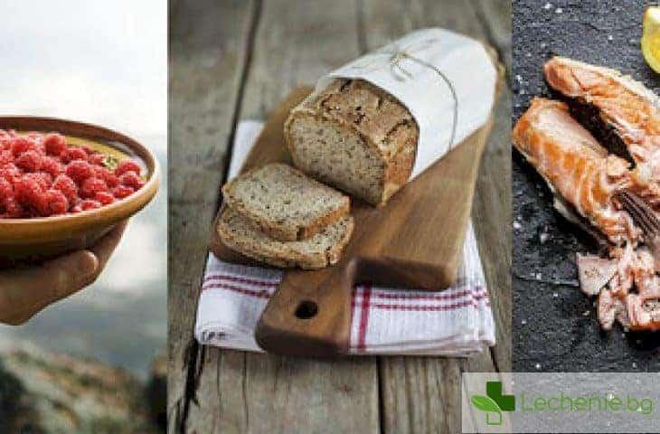 Как скандинавската диета помага за съществено намаляване на възпаленията в организма