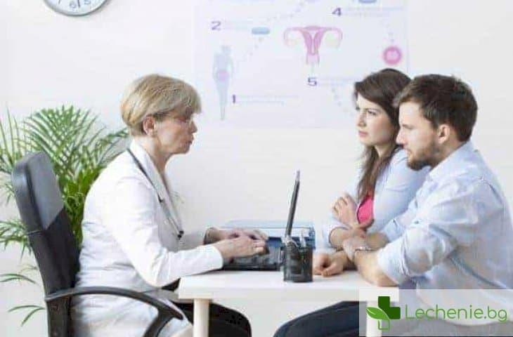 Възраст на мъжа и рискове при бременност