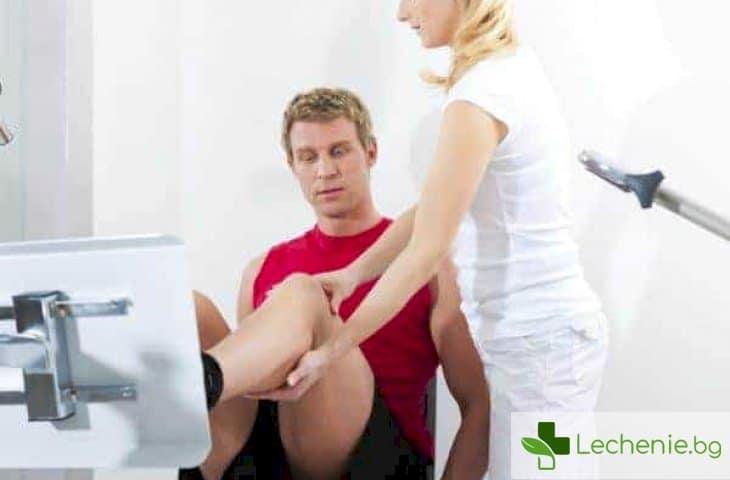 Възстановяване след артроскопия на коляното - колко време е необходимо