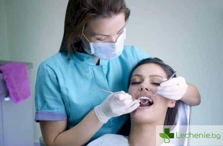 Топ 4 опасни болести, които променят цвета на венците