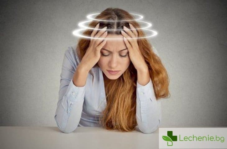 Вестибуларен невронит - причини и симптоми на възпалението
