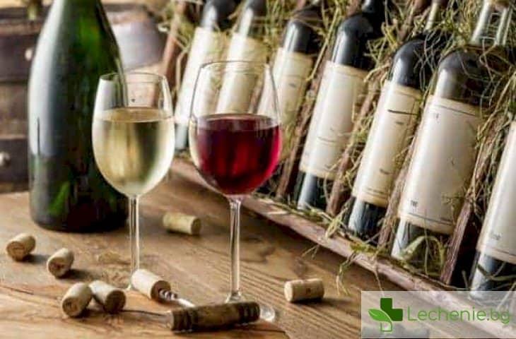 Помага на сърцето, вреди на черния дроб - топ 5 факта за виното, които всеки трябва да знае
