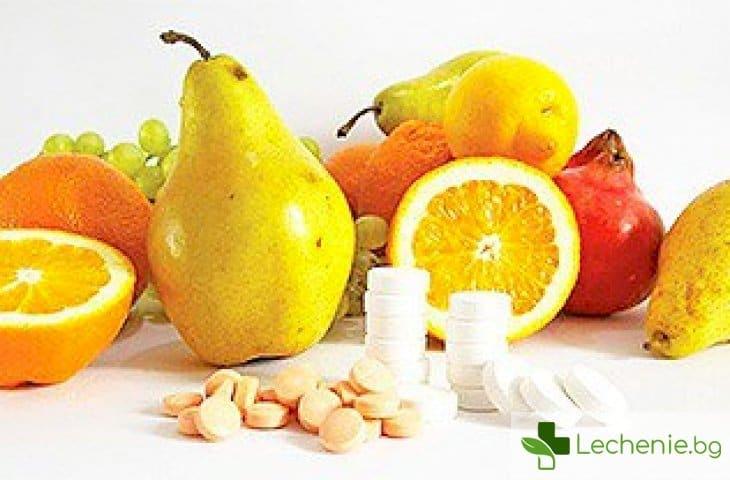 Витамин С действа на кръвоносните съдове като физически упражнения