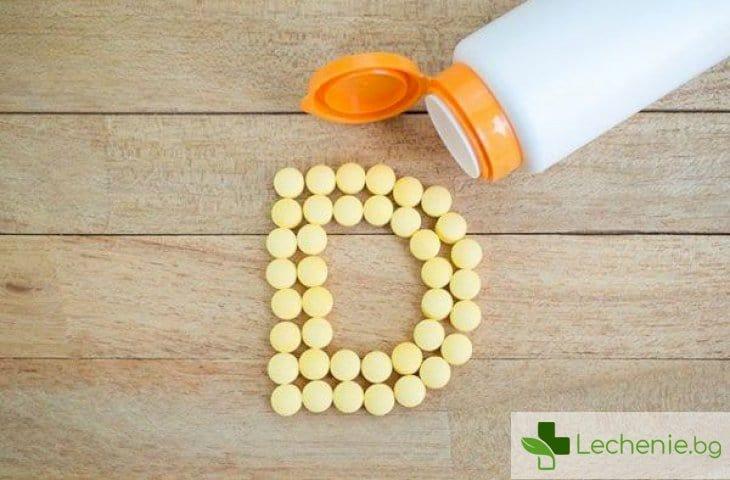 Надпревара с декемврийското слънце - как да си набавим витамин D през зимата