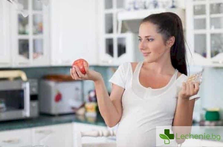 Витамините за бременни - абсолютно напразна загуба на пари