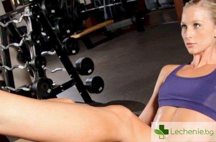 5 навика, благодарение на които бързо ще влезем във форма