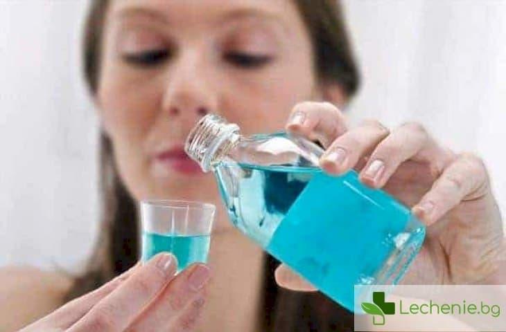 Ето как обикновената вода за уста може да причини инсулт или инфаркт