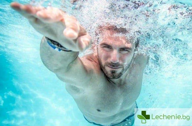 Водни упражнения - с какво е полезно плуването