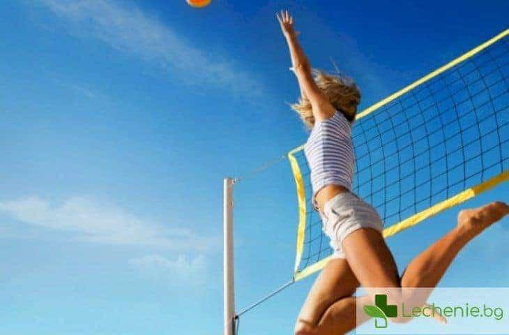 Суперспорт - 10 причини защо волейболът е страшно полезен за здравето
