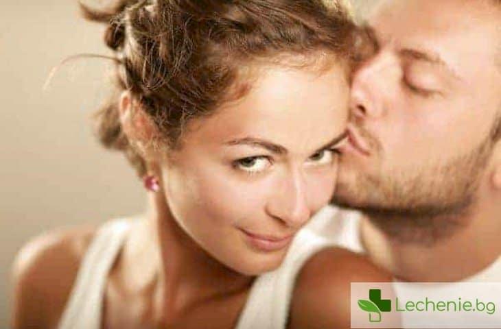 Слушането - най-важният навик за развитието на връзката