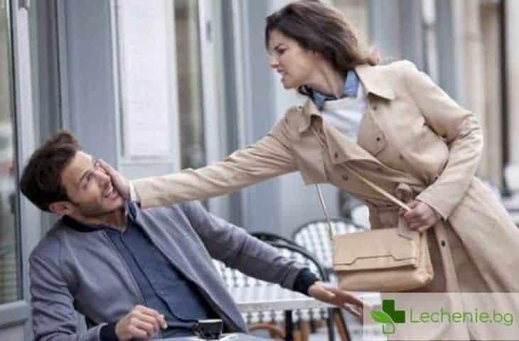 Топ 7 стереотипа, които вредят на връзката