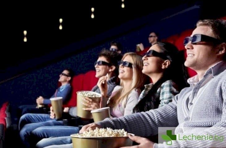 7 негативни последствия за здравето от гледането на филми в 3D формат
